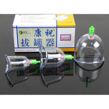 Chinese cupping Kangzhu U Curved Vacuum Cupping Suction Joint 3 cup therapy joints cups Traditional Acupuncture Massage