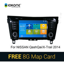 IOKONE Car DVD Video Player GPS navi Stereo for Toyota Land Cruiser 2007 2012 With Bluetooth