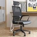 13072 домашний подъемный компьютерный стул регулируемый стул сетка/искусственная кожа с поручнем игровой стул офисный босс стул нейлоновые н...