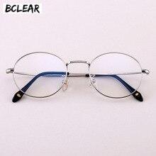BCELAR Pure titanium round male metal myopia eyeglasses retro glasses frame female gold silver balck ultra light
