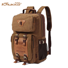 Man's Canvas Backpack Travel Schoolbag Male Backpack Men Large Capacity Rucksack Shoulder School Bag KAUKKO