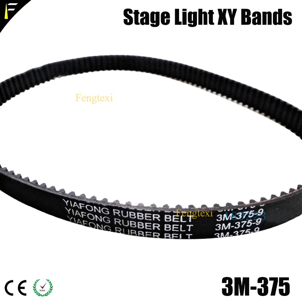 Image 2 - XY Bands Moving Head Beam Light XY Axis Arm Belt Bands Moving Head Synchronous Belt 3M 144 291 375 378 477 480 483-in Stage Lighting Effect from Lights & Lighting