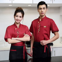 2017 new chef wear short sleeved summer men's and women's Hotel cafeteria chef work clothes Cake Bakery pastry chef