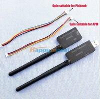 433Mhz Module W Case TTL 3DRobotics 3DR Radio Telemetry Kit For APM2 APM 2 6
