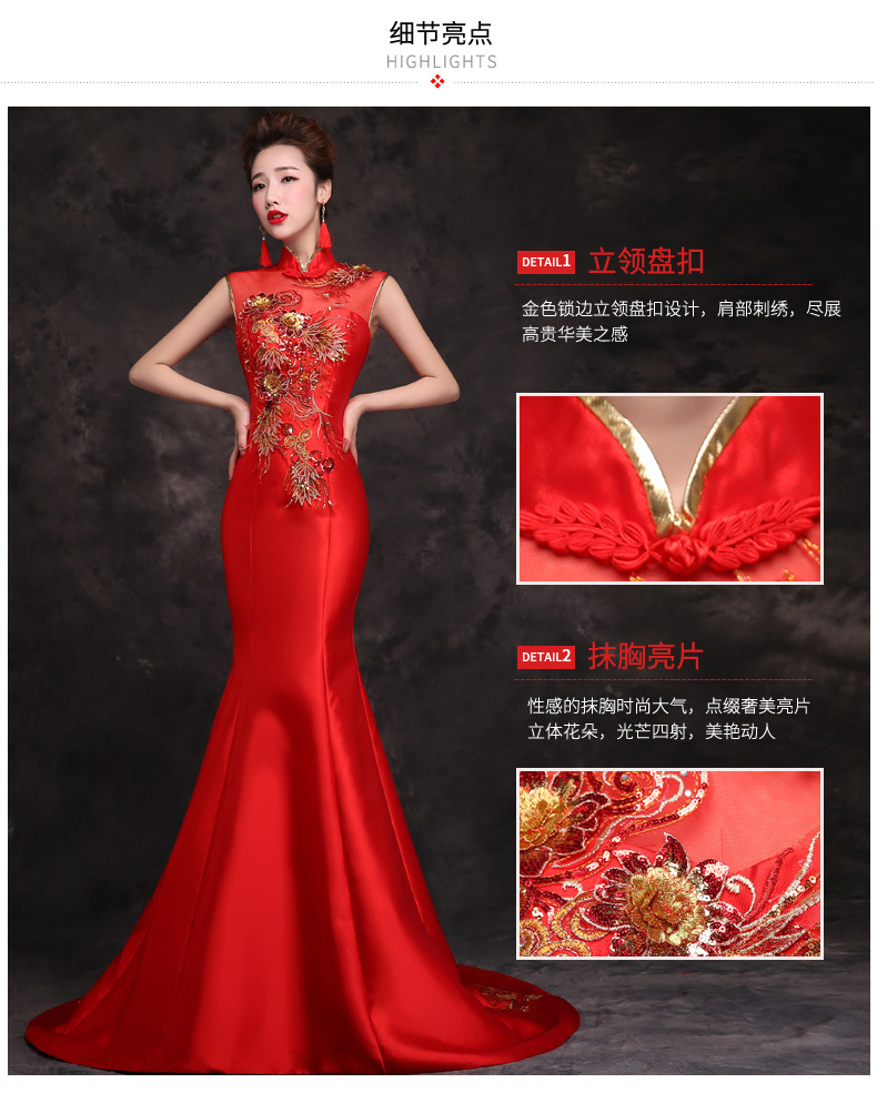 Bride Traditional Chinese Cheongsam Dress Qipao Embroidery Red Mermaid Wedding Gowns Style Chinois Femme Oriental Dresses 6