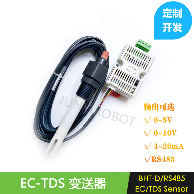 EC Transmitter TDS Sensor Module Conductivity 4-20mA Analog Voltage Output RS485 Output стоимость