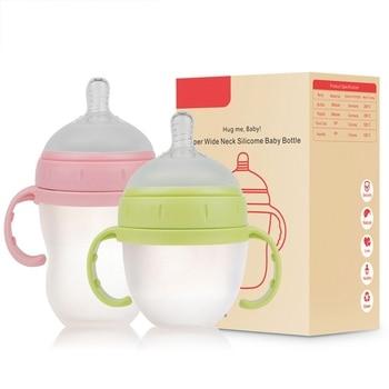Botella de alimentación de bebé sin BPA de 150ML y 240 ML, botella de silicona segura para alimentos, botella de alimentación de agua para jugo infantil