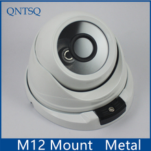 cctv camera Metal Housing Cover New big or small housing Small M12 mount