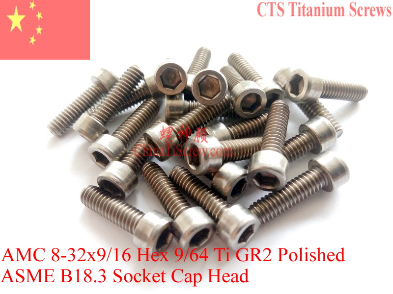 Titanium screws 8-32x916 Socket Cap Head Hex 964  Driver Ti GR2 Polished 50 pcs