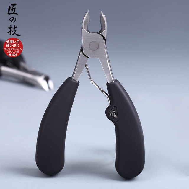 MR.GREEN manicure ToolProfessional Stainless Steel Toe Finger Cuticle Nipper Nail Clipper Trimmer Cutter Plier Scissors Beauty