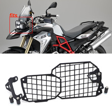 Motorcycle For BMW F650GS F700GS F800GS Front Headlight Guard Cover Head Light Lamp Protection ADV Adventure Moto 2008-2018