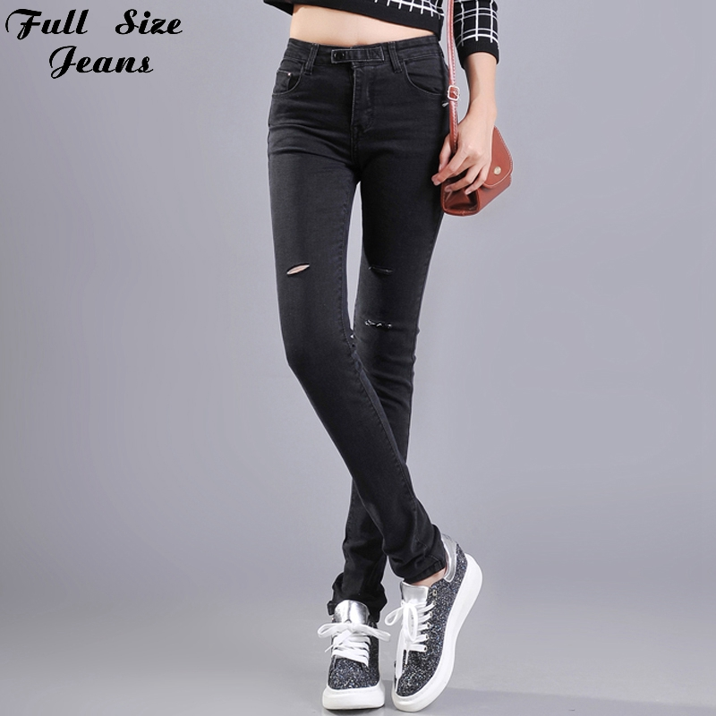 Popular Extra Skinny Jeans-Buy Cheap Extra Skinny Jeans lots from ...