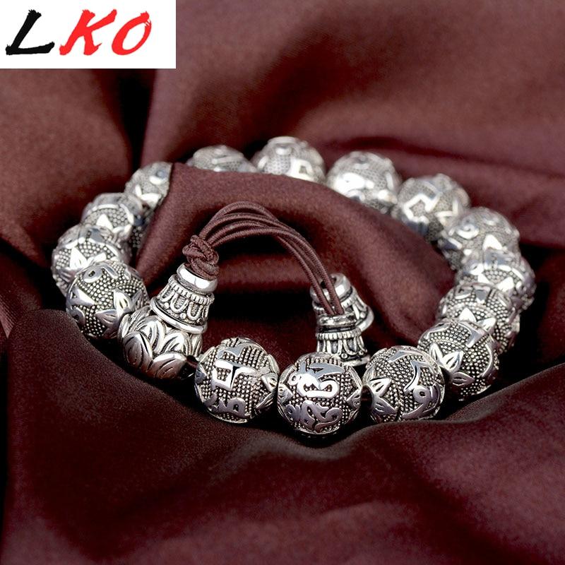 Prix pour LKO NOUVEAU Traditionnel Tibétain Bouddhisme Bracelet Hommes Six Mots Mantras OM MANI PADME HUM Vieilli Amulettes En Métal Perles Bracelet