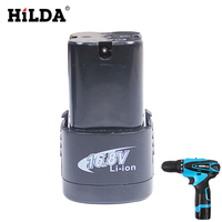 HILDA 16 8V Lithium Battery Rechargeable Electric Screwdriver Li Ion Battery Hand Electric Drill Battery Power