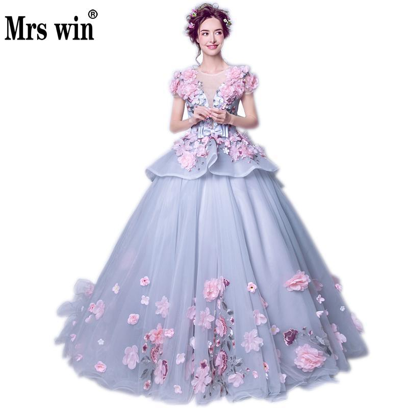 Evening Dress 2018 New The O-neck Luxury Embroidery Ball Gown Short ...