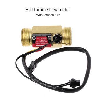 G3 4 #8222 czujnik przepływu przełącznik przepływu wody z wykrywania temperatury dla turbiny cieczy czujnik miedź powłoki przepływu w hali metrów tanie i dobre opinie Hydraulika Water Flow Switch NORMAL join 3 4 OOTDTY