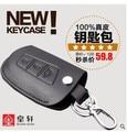 Modern 2013 ix35 intelligent assume the santa fe genuine leather key wallet