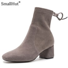 Sheep Suede High Heel Ankle Boots Women Autumn Ladies Fashion Square Heel E089 Elegant Woman Black Khaki Square Toe Short Boots