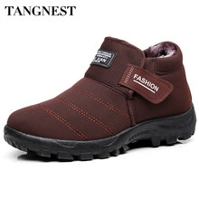Tangnest Winter Men's Ankle Boots Comfortable Increased Snow Boots Man Non-Slip Flats With Plush Men Warm Cotton Shoes XMM171
