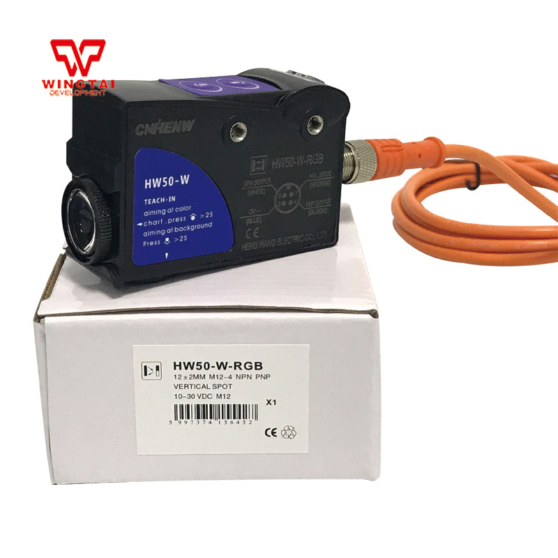CNHENW Color Marking Sensor HW50-W-RGB Photoelectric Sensor Use automatic control systems for packaging machineryCNHENW Color Marking Sensor HW50-W-RGB Photoelectric Sensor Use automatic control systems for packaging machinery