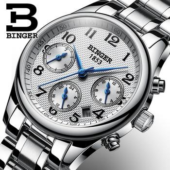 Switzerland BINGER Women Watches Luxury Brand Quartz Watch Women Waterproof Relogio Feminino Sapphire Clock Wristwatches B-603W1