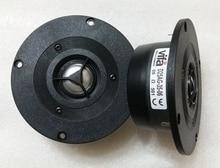 2PCS Originale VIFA D25AG 35 06 4 pollici In Alluminio Tweeter A Cupola Speaker Unità Driver Magnetismo Schermato 6ohm Fs = 1500Hz 100W D104mm