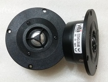 2PCS מקורי VIFA D25AG 35 06 4 אינץ אלומיניום כיפת הטוויטר רמקול נהג יחידה מגנטיות מסוכך 6ohm Fs = 1500Hz 100W D104mm