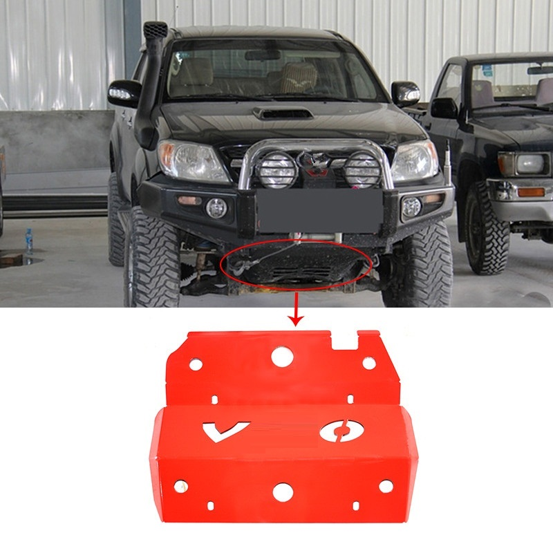 CITYCARAUTO FRONT Engine base plate car bottom cover plate fit for toyota Hilux VIGO pickup car 2012-2014  lift kit for toyota hilux revo