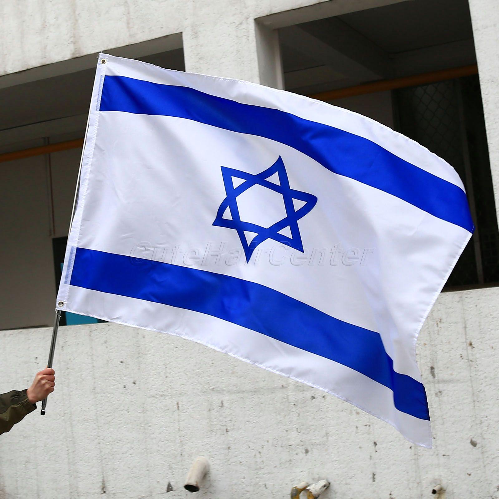 никакой картинки с израильским флагом жизнь так