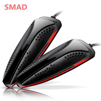 BL872 220V 20W Shoe Dryer Foot Protector Boot Odor Deodorant Device Shoes Drier Heater Car Shape