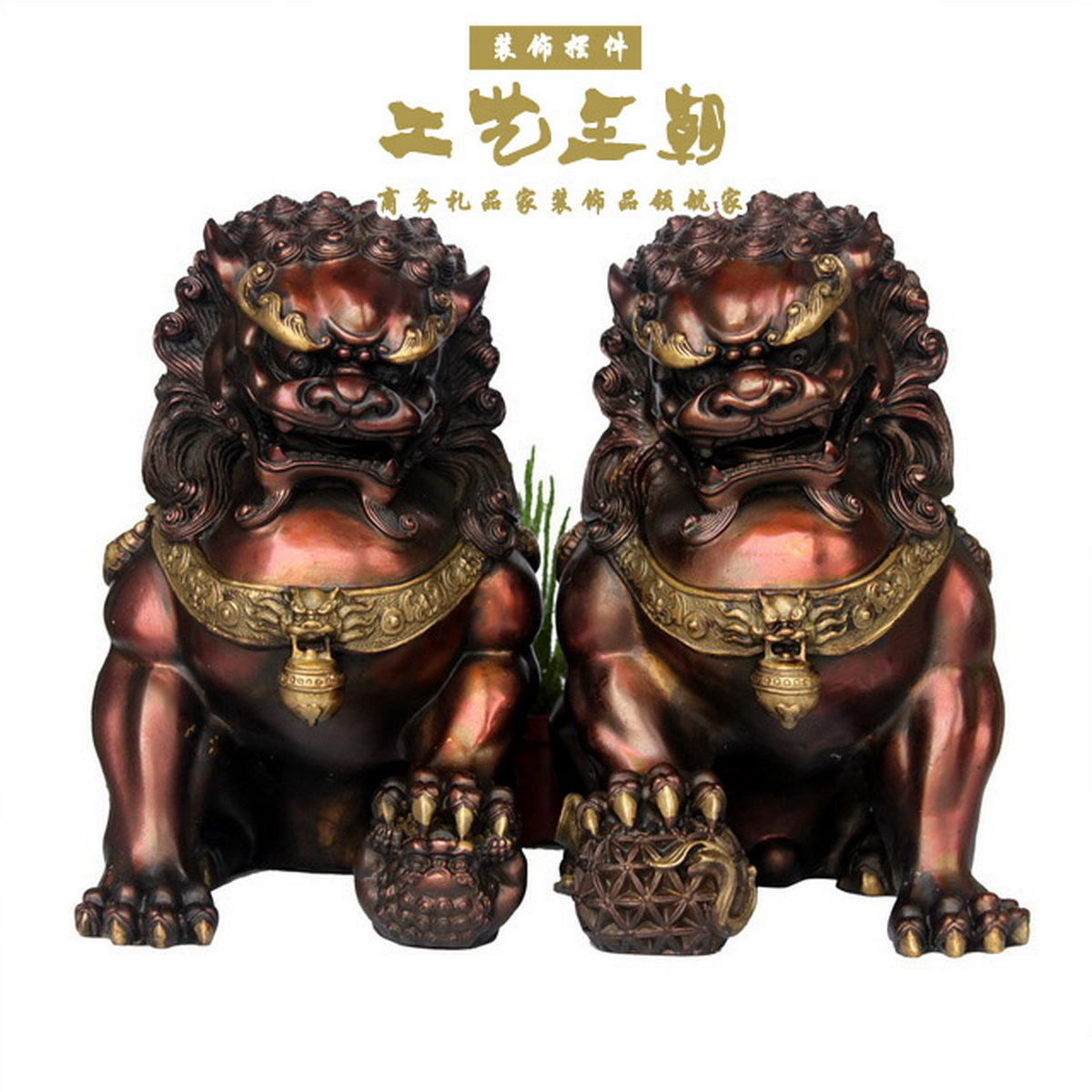 175*150*90 MM bronze usine dynastie cuivre lion maison accessoires artisanat décoration bronze usine pur laiton statue