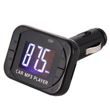 MP3 Player Wireless FM Transmitter