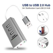 8 в 1 Многофункциональный 3 Порты USB 2,0 хаб с звуковая карта памяти SD Card Reader с 3 аудио Порты для портативных ПК