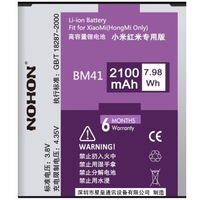 Free Shipping New NOHON BM41 BM40 Standard Battery For Xiaomi 2A Red Rice 2 Hongmi 2