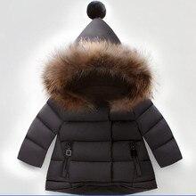 CHCDMP/пуховое пальто с капюшоном для маленьких мальчиков и девочек; зимняя верхняя одежда и пальто; детская утепленная куртка; Рождественская теплая одежда для отдыха; Новинка