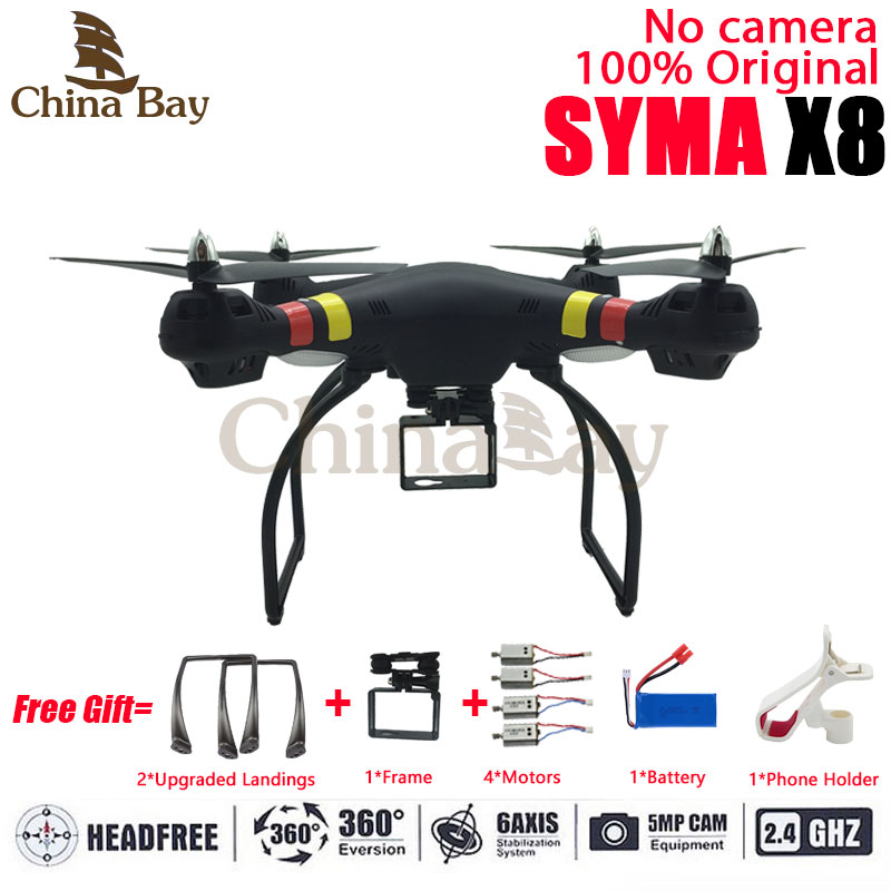 Professional Drone Syma X8 Quadcopter RC Helicopter Without Camera Can Carry Gopro Xiaomi yi SJCAM Eken