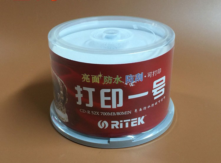 Wholesale 50 Discs Ritek Glossy Waterproof Surface Grade A 700 MB 52x Blank Printable CD-R Disc