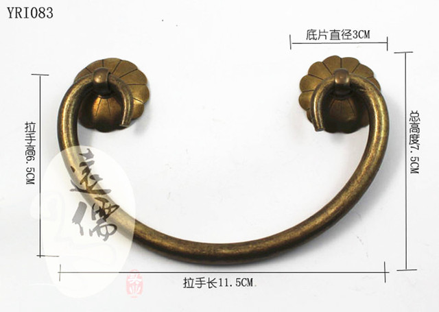 115mm Chinese antique Copper drawer handles Furniture cupboard Retro Bookcases handle YRI083   Screw paragraph black Copper