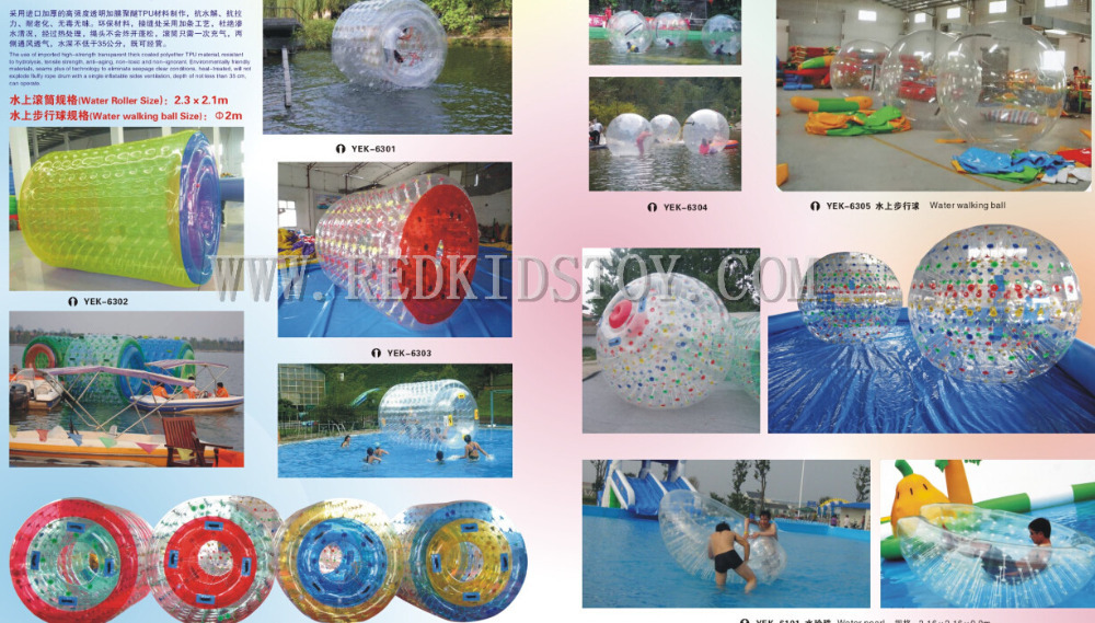 Custom-made Inflatable Water Roller CE Approved Inflatable Water Walking Ball Good Quality Inflatable Water Games HZ-E023Custom-made Inflatable Water Roller CE Approved Inflatable Water Walking Ball Good Quality Inflatable Water Games HZ-E023