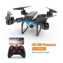 KY606D RC Drone 4K HD Aerial Photography 1080p FPV Aircraft 20 Minutes Flight Air Pressure Hover Helicopter VS KY601S