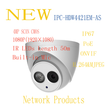 Free Shipping DAHUA Security IP Camera CCTV 4MP Full HD Small IR Camera with POE IP67 without Logo IPC-HDW4421EM-AS