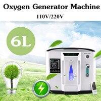 110 В США/220 В ЕС DDT 1A 120 Вт кислорода концентрация кислорода 30 90LED Дисплей Touch' Экран Портативный Системы доска Oxyge