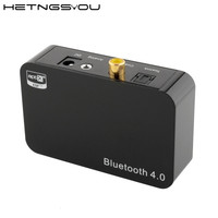 New Bluetooth Music Receiver Aptx Wireless Bluetooth 4 0 Audio Adapter Digital Optical Coaxial Analog 3