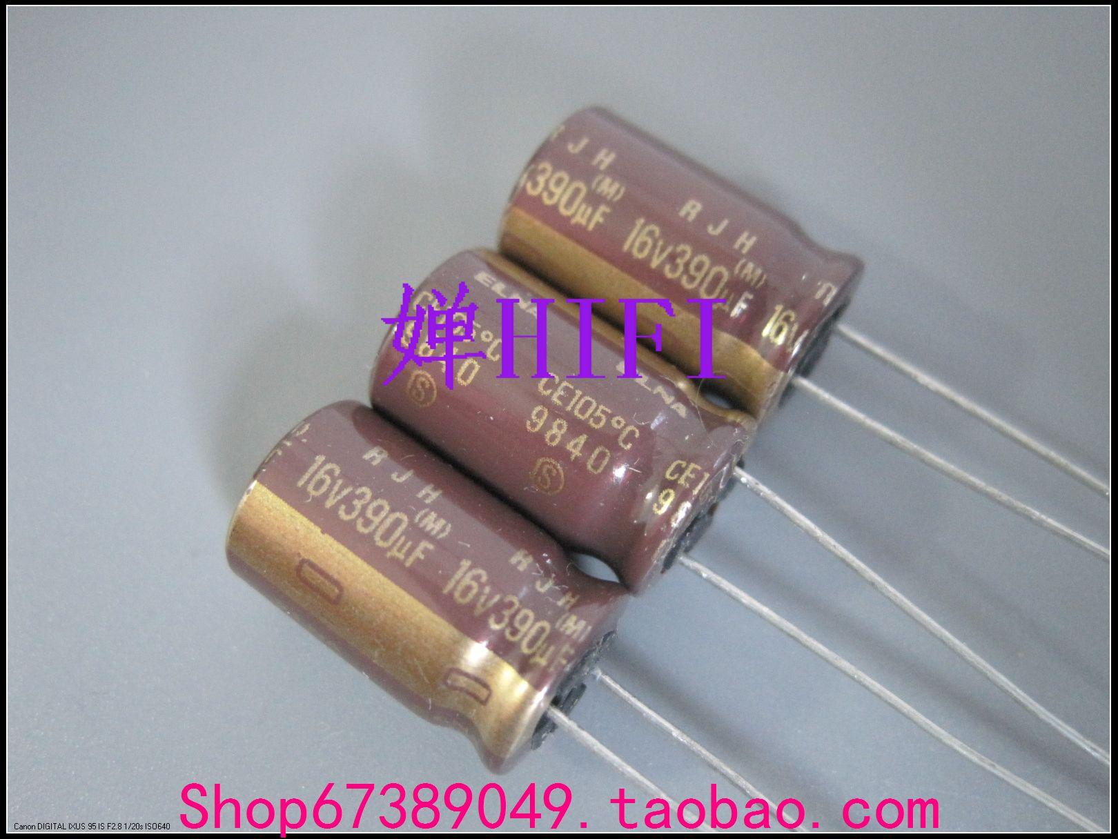 2019 Hot Sale 20PCS/50PCS ELNA Original RJH Electrolytic Capacitor 16v390uf 10x16mm Free Shipping