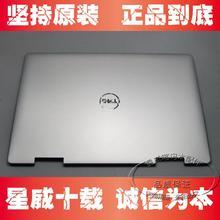 Для Dell Inspiron 14 5000 2 в 1 5481 5482 Серебро ЖК Дисплей задняя крышка Топ в виде ракушки экран 01K3JR 1K3JR