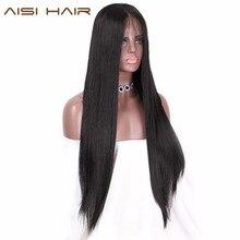 AISI שיער ארוך שחור פאה ישר סינטטי תחרה מול פאות עבור נשים טבעי צבע חום עמיד Futura שיער