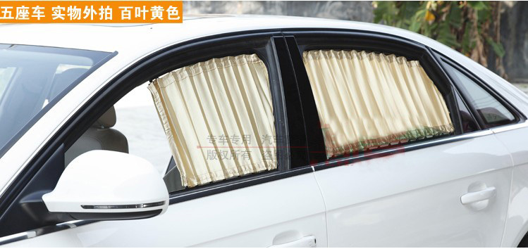 High Quality Curtain For Car Cars Mmo