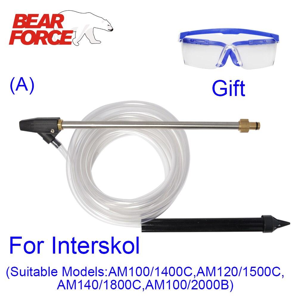 High Pressure Washer Car Washer Wet Sanding Blaster Set Wet Blasting Lance Spear For INTERSKOL Blasting Pressure Gun
