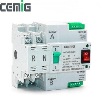 цена на ATS Dual-Power Automatic Transfer Switch SMGQ2-63/2P Circuit Breaker MCB AC 230V 16A to 63A Household 35mm Rail Installation