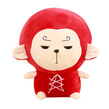 New A Korean Odyssey Plush Toy Monkey King Stuffed Doll Children Gift(China)